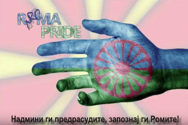 roma-pride-2016