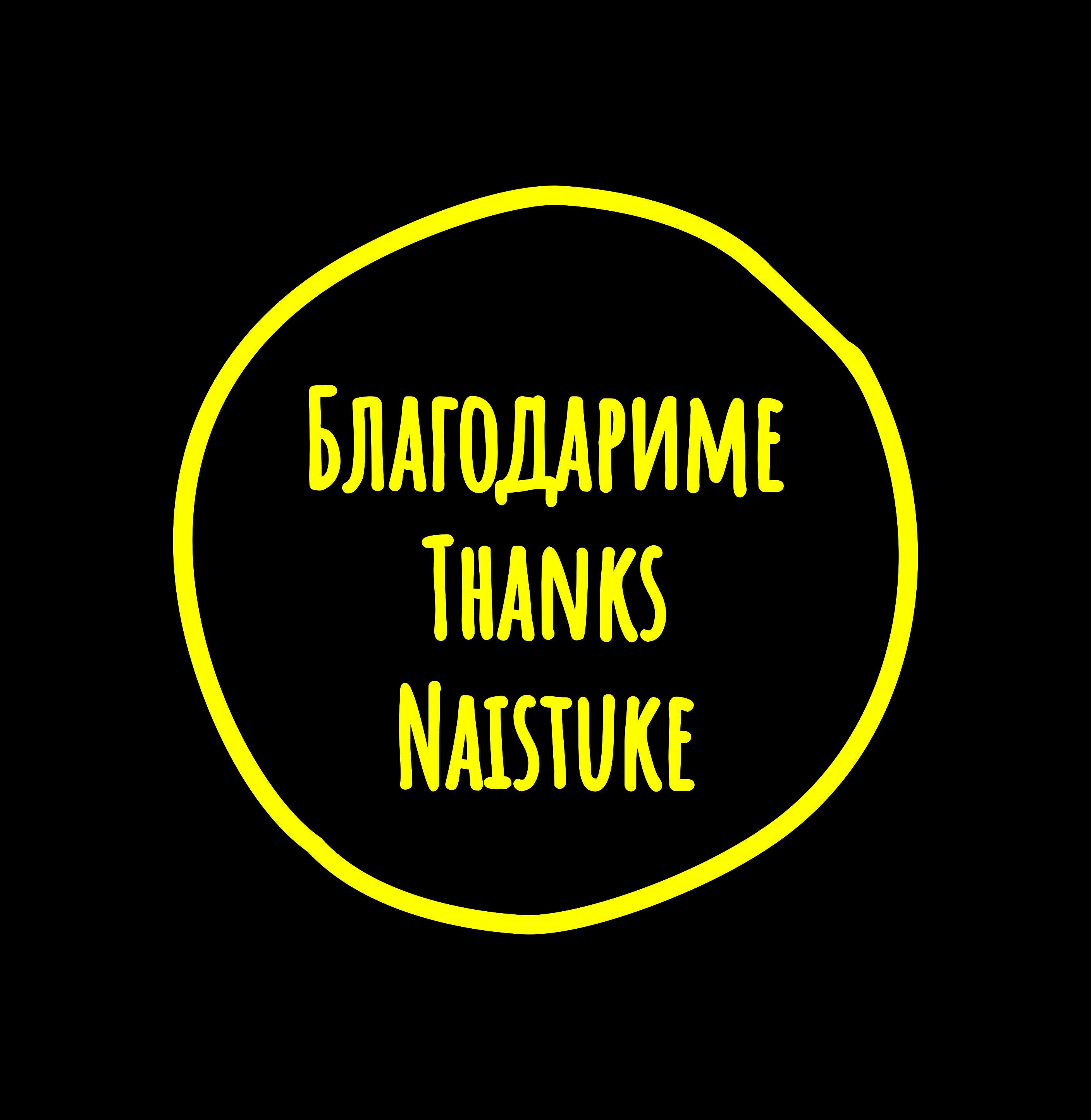 logo blagodfarime