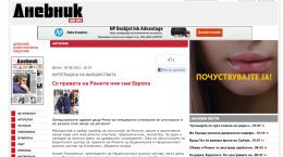dnevnik-960x800